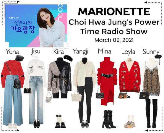 마리오네트 (MARIONETTE) - Choi Hwa Jung's Power Time Radio Show