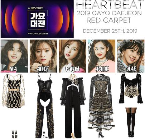 [HEARTBEAT] 2019 SBS GAYO DAEJEON | RED CARPET
