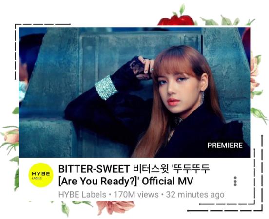 BITTER-SWEET 비터스윗 'DDU DU DDU DU' Official MV