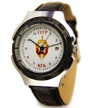 KGB WATCH