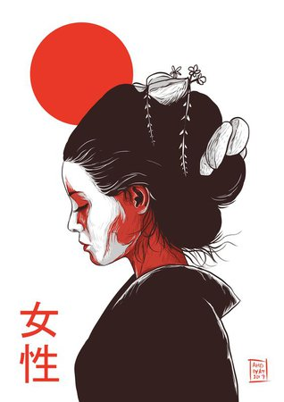 Japanese Art Work