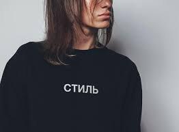 fashion cyrillic – Google-Suche