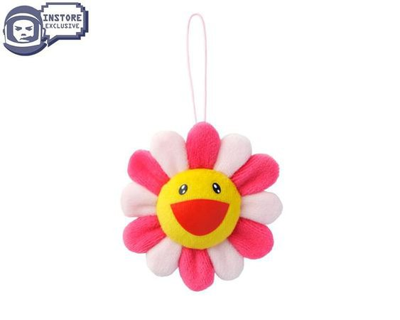 Murakami Flower Plush Key Chain - Pink in Pink