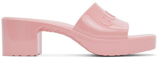 Pink Rubber Slide Sandals