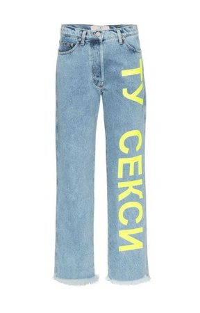 NATASHA ZINKO Wide Leg Logo Print Cotton Jeans $665