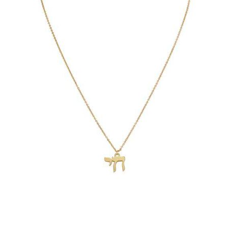 Chai Pendant & Helen Chain Necklace