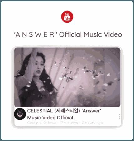 @celestial-official