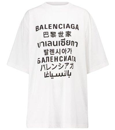 Balenciaga - Logo oversized T-shirt   Mytheresa