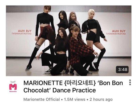MARIONETTE 'Bon Bon Chocolat' Dance Practice