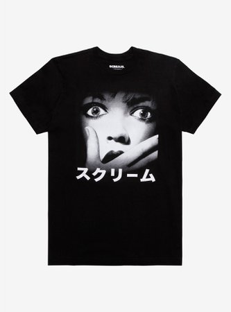 *clipped by @luci-her* Scream Black & White Japanese Poster T-Shirt