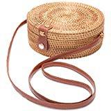 Round Straw Handwoven Shoulder Bag Women Cross body Bag for Summer Holiday (Brown): Handbags: Amazon.com