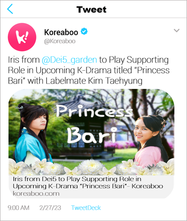 Princess Bari Cast Article 1