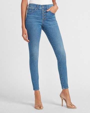 Mid Rise Button Fly Skinny Jeans