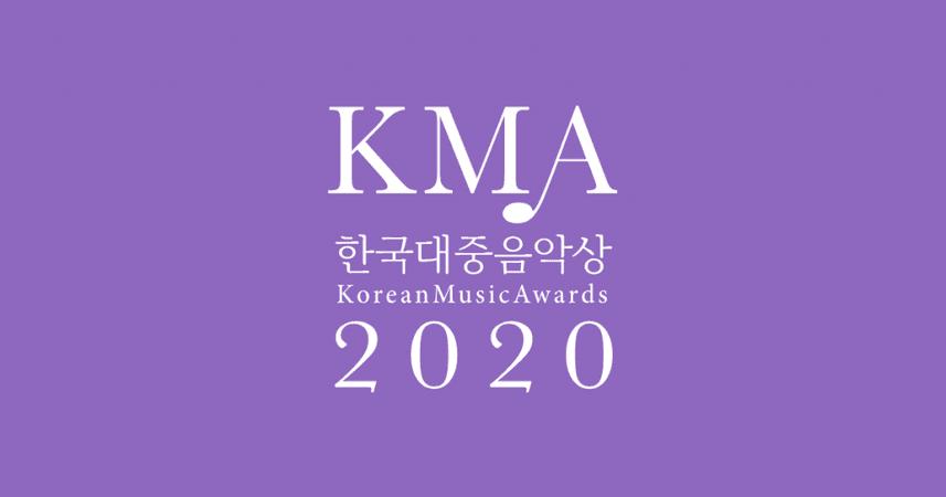 Korean Music Awards 2020