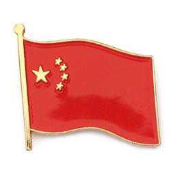 Chinese Pin