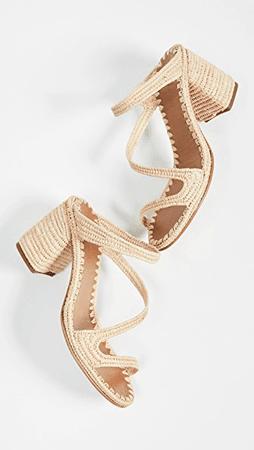 Carrie Forbes Naturel Raffia Block Heel Sandals In Neutrals