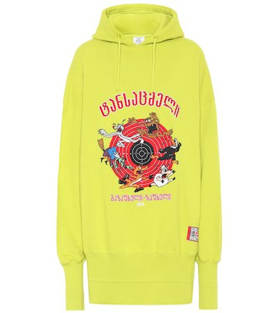 Printed oversized cotton hoodie