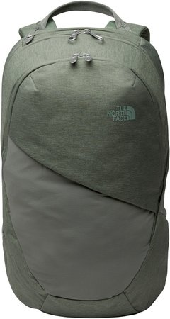 Isabella Water Repellent Backpack