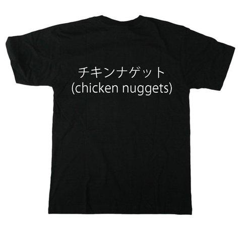 Japanse Aesthetic Grunge Shirt