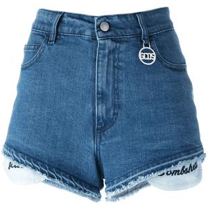 Gcds frayed trim shorts