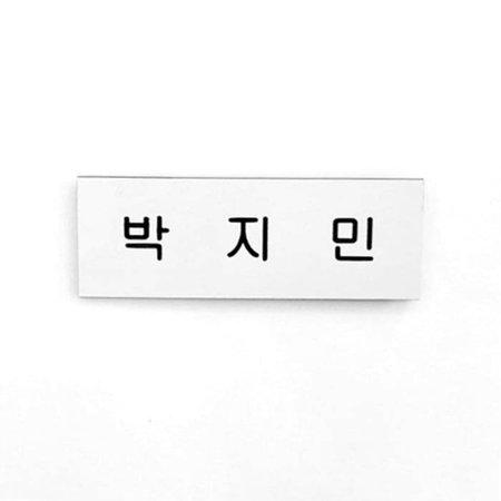 korean name tag - Google Search