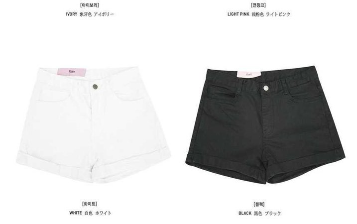 Buy chuu Super Skinny -5kg Denim Shorts vol.30   YesStyle