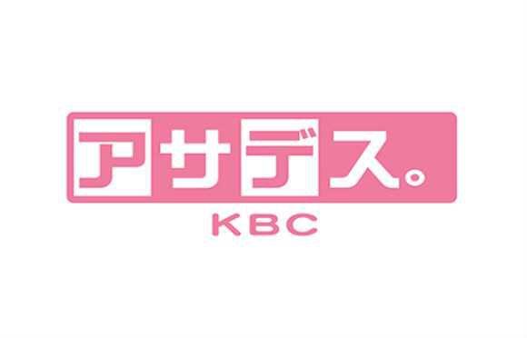 KBC Japan's Asadesu (It's Morning!) Logo