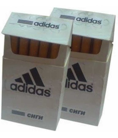 cigarette adidas png