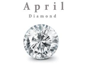 April-Birthstone-Diamond.png (300×216)