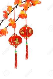 chinese new year lanterns - Google Search
