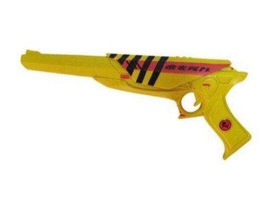 Party Poison Ray Gun