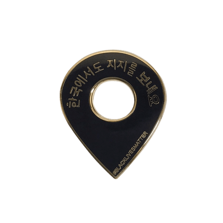BLM Location Enamel Pin
