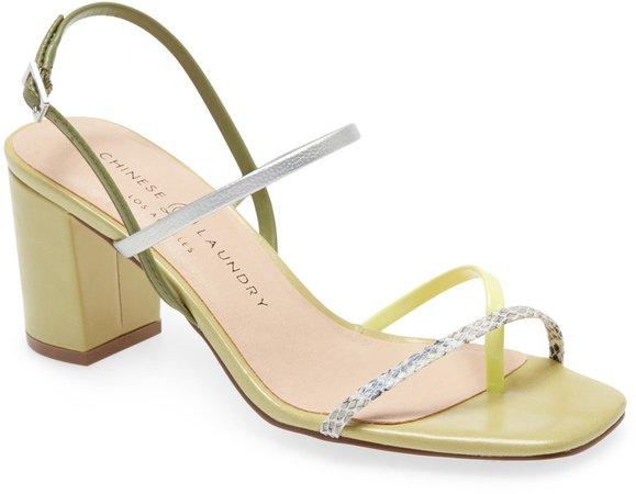 Yanna Strappy Sandal
