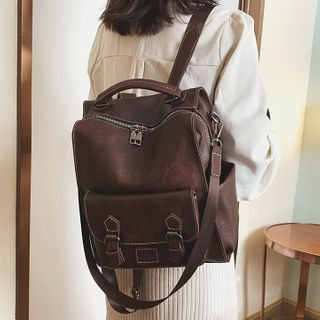 della renna Convertible Faux Leather Backpack | YesStyle