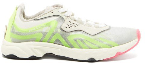 Panelled Suede And Mesh Trainers - Yellow Multi