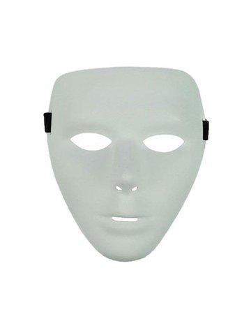 EmazingLights Dance Mask 2.0 (White, 3-Pack) mask_el_dance2.0_wht-3 [1541022610-387465] - $9.58
