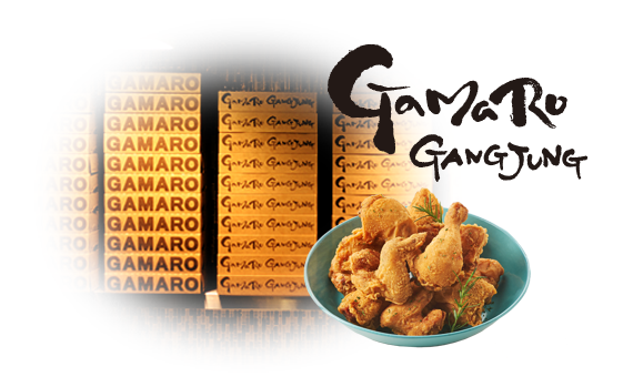 Gamaro Chicken - Logo
