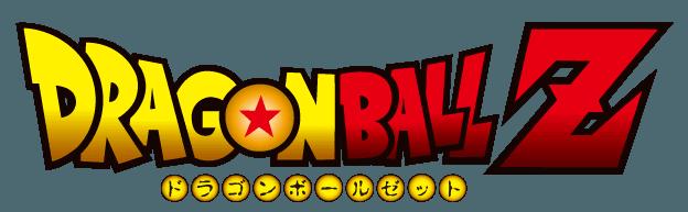 Image - HQ DragonBall Z logo.png | Dragon Ball Wiki | FANDOM powered by Wikia