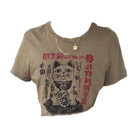 Brown Japanese Cat Shirt
