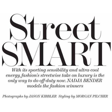 street smart text