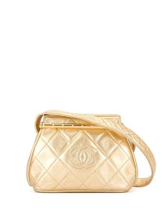 Chanel Pre-Owned gold clasp shoulder bag