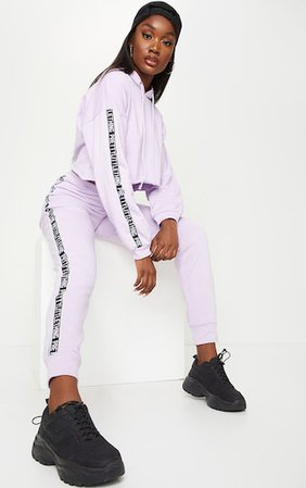 Prettylittlething Tall Lilac Joggers | Tall | PrettyLittleThing