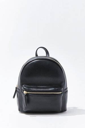 Small Faux Leather Backpack | Forever 21