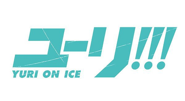 yuri on ice logo