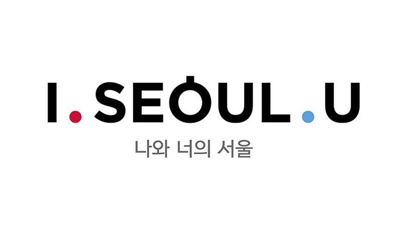 i seoul u logo 3
