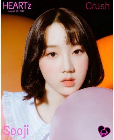 Sooji Teaser