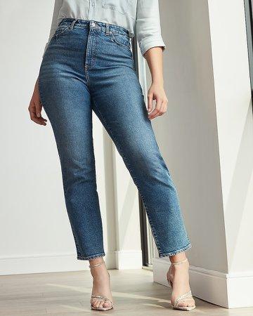 Super High Waisted Curvy Slim Jeans