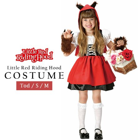 red riding hbood wolf costume - Google Search