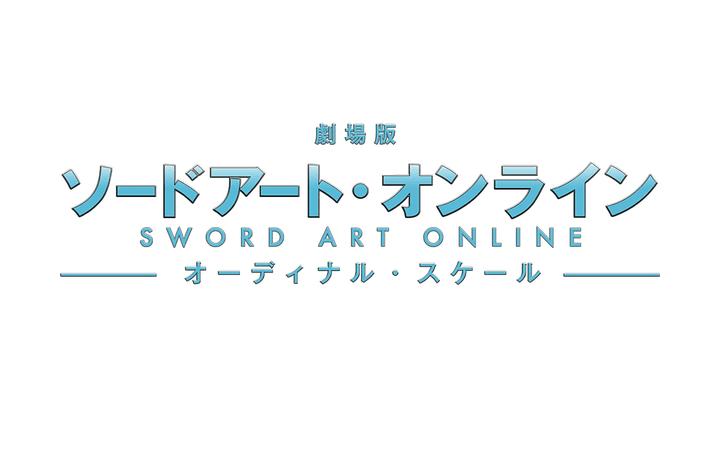 sword art online logo