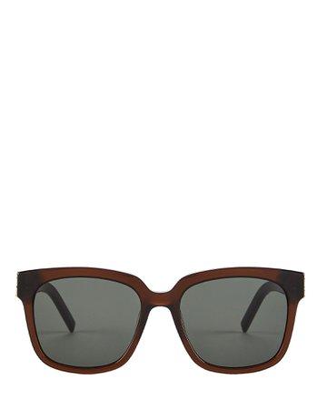 Oversized Rounded Sunglasses